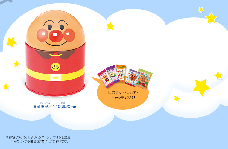 Pin home for him personalized golf towel view cake on for Anpanman cake decoration