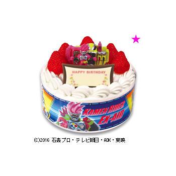 キャラデコスペシャルデー 仮面ライダー エグゼイド ショートケーキ(苺サンド)/(フルーツサンド)