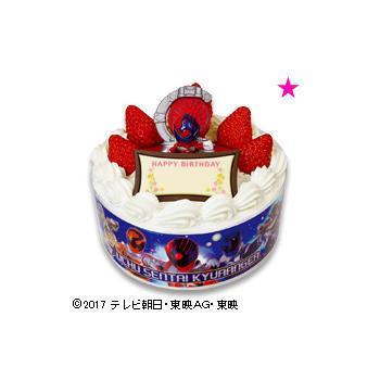 キャラデコお祝いケーキ  宇宙戦隊キュウレンジャー <br />ショートケーキ(苺サンド)/(フルーツサンド)