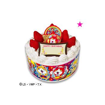 キャラデコお祝いケーキ  妖怪ウォッチ 2017 <br />ショートケーキ(苺サンド)/(フルーツサンド)