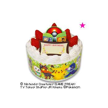 キャラデコお祝いケーキ ポケットモンスター サン&ムーン ショートケーキ(苺サンド)/(フルーツサンド)