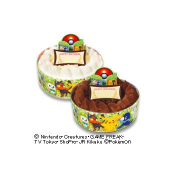 キャラデコお祝いケーキ ポケットモンスター サン&ムーン (チョコレート)/(ホワイトチョコレート)