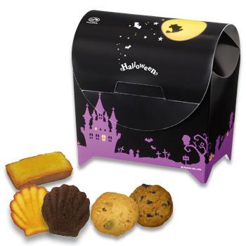 ハロウィン お菓子の宝箱