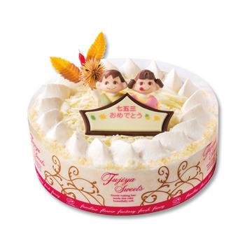 七五三ホワイトチョコ生ケーキ(S・M)