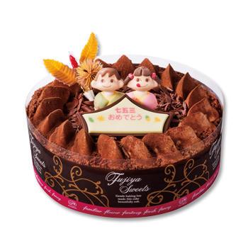 七五三チョコ生ケーキ(S・M・L)