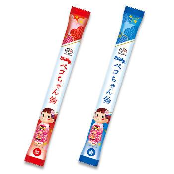 ミルキーペコちゃん飴(紅・白)