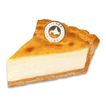 北海道なめらかチーズパイ