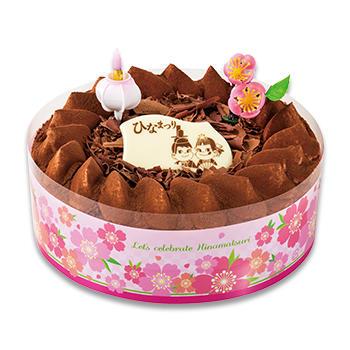 ひなまつり チョコ生ケーキ(S・M)