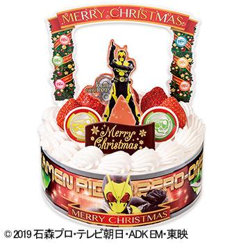 キャラデコクリスマス 仮面ライダーゼロワン