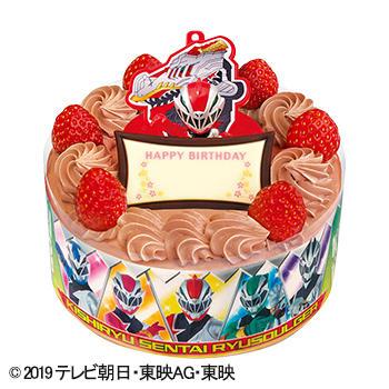 キャラデコお祝いケーキ 騎士竜戦隊リュウソウジャー チョコショートケーキ(ピーチ&アップル)