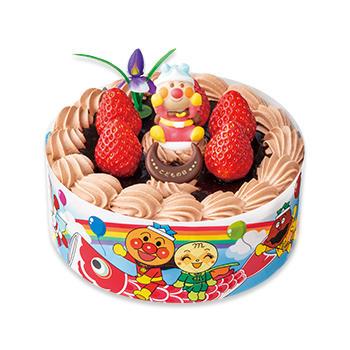 こどもの日 それいけ!アンパンマンチョコショートケーキ