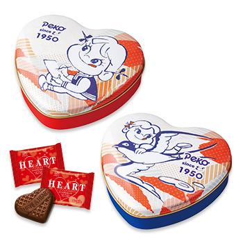 ハートチョコレート缶~ペコ70thアニバーサリー~