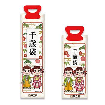千歳飴詰め合わせ袋(ペコポコ)