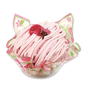 桜ミルキーモンブラン