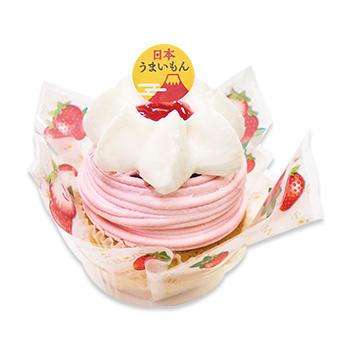 熊本県産ゆうべに苺のモンブラン