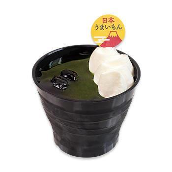 京都府産宇治抹茶のプリン
