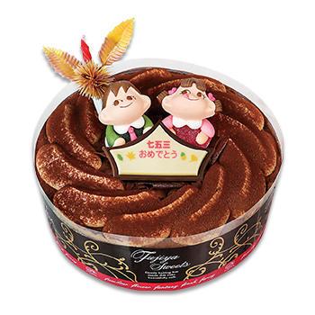 七五三チョコ生ケーキ(SS・S・M・L)