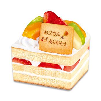 父の日 フルーツたっぷりケーキ
