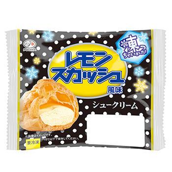 シュークリーム凍っちゃいました! (レモンスカッシュ風味)