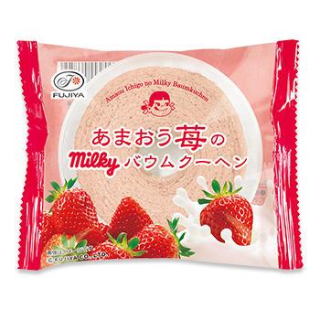 あまおう苺のミルキーバウムクーヘン
