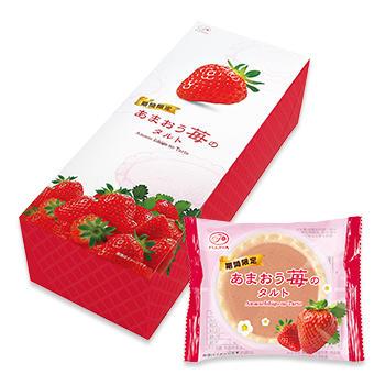 あまおう苺のタルト(5個入)