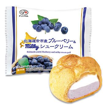 北海道余市産ブルーベリー&ミルキーシュークリーム