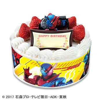キャラデコお祝いケーキ 仮面ライダービルド<br /> ショートケーキ(苺サンド)/(フルーツサンド)