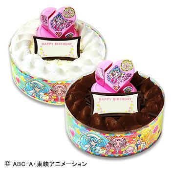 キャラデコお祝いケーキ HUGっと!プリキュア<br />(チョコレート)/(ホワイトチョコレート)