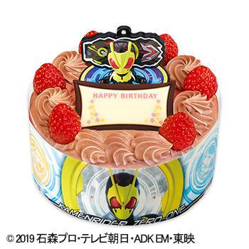 キャラデコお祝いケーキ 仮面ライダーゼロワン チョコショートケーキ(ピーチ&アップル)