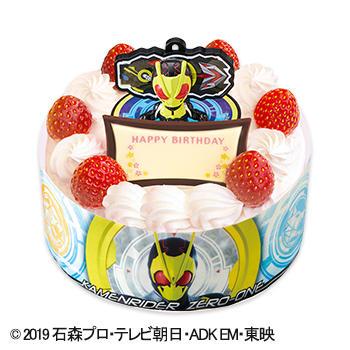 キャラデコお祝いケーキ 仮面ライダーゼロワン ショートケーキ(ピーチ&アップル)