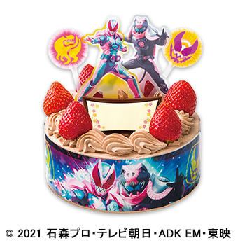 キャラデコパーティーケーキ 仮面ライダーリバイス チョコショートケーキ(ピーチ&アップル)