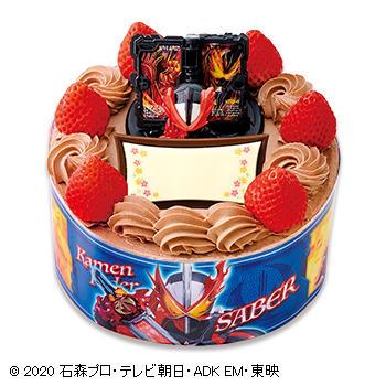 キャラデコお祝いケーキ 仮面ライダーセイバー チョコショートケーキ(ピーチ&アップル)