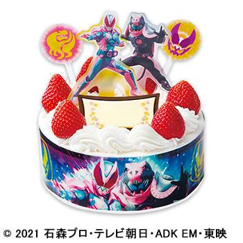 キャラデコパーティーケーキ 仮面ライダーリバイス ショートケーキ(ピーチ&アップル)