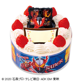 キャラデコお祝いケーキ 仮面ライダーセイバー ショートケーキ(ピーチ&アップル)