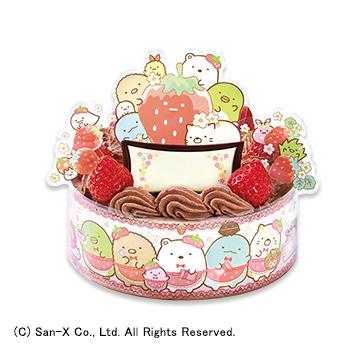 キャラデコお祝いケーキ すみっコぐらし チョコショートケーキ(ピーチ&アップル)
