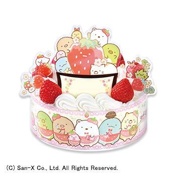 キャラデコお祝いケーキ すみっコぐらし ショートケーキ(ピーチ&アップル)