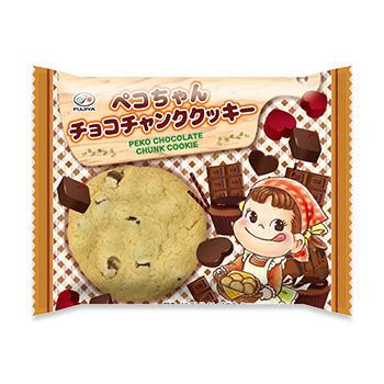 ペコちゃんチョコチャンククッキー