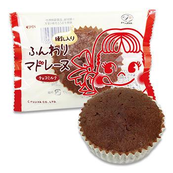 ふんわりマドレーヌ(チョコミルク)
