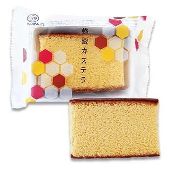 蜂蜜カステラ(小物)