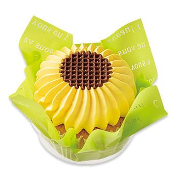 ひまわりケーキ(瀬戸内大長レモン)