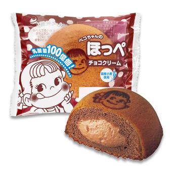 ペコちゃんのほっぺ(チョコクリーム)