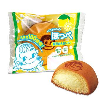 ペコちゃんのほっぺ(瀬戸内大長レモン)