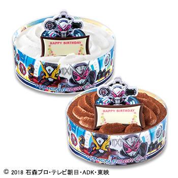 キャラデコお祝いケーキ 仮面ライダージオウ (チョコレート)/ (ホワイトチョコレート)
