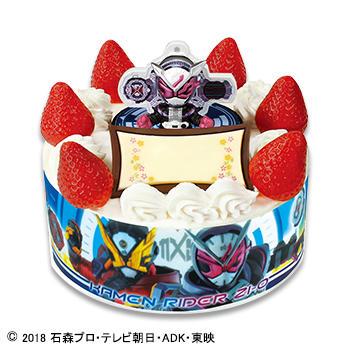 キャラデコお祝いケーキ 仮面ライダージオウ ショートケーキ(ピーチサンド)