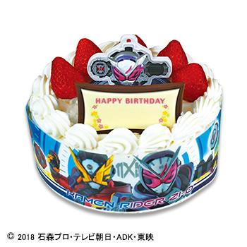 キャラデコお祝いケーキ 仮面ライダージオウ ショートケーキ(苺サンド)/(フルーツサンド)