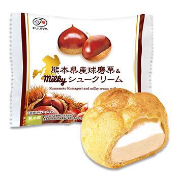 熊本県産球磨栗&ミルキーシュークリーム