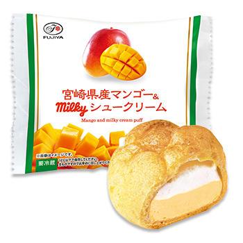 宮崎県産マンゴー&ミルキーシュークリーム