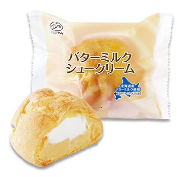バターミルクシュークリーム