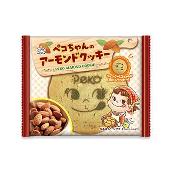 ペコちゃんのアーモンドクッキー