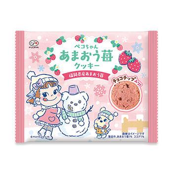 ペコちゃんあまおう苺クッキー